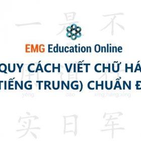 Cách viết chữ Hán tiếng Trung Đẹp Chuẩn Nhanh cho người Mới