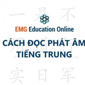 Cách Đọc Phát Âm, Phiên Âm Tiếng Trung Pinyin