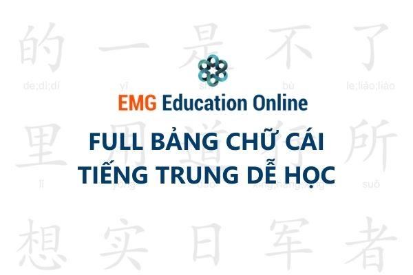 bảng chữ cái tiếng trung EMG Online