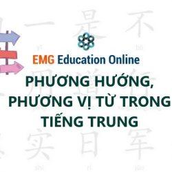Các Từ chỉ Phương Hướng và Phương Vị trong Tiếng Trung