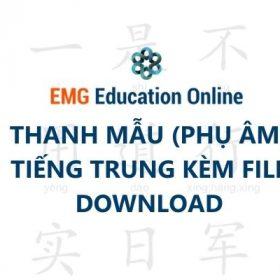 Bảng Thanh Mẫu tiếng Trung (Phụ Âm) cách Học nhanh dễ Nhớ