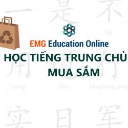 Học tiếng Trung chủ đề đi Mua Sắm
