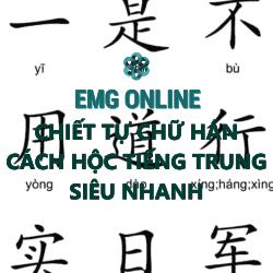 Chiết tự chữ Hán là Gì? Cách nhớ và học tiếng Trung Siêu tốc